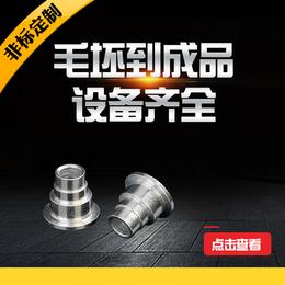 本公司专业定制非标不锈钢铆钉.实心铆钉.半空心铆钉.台阶铆钉