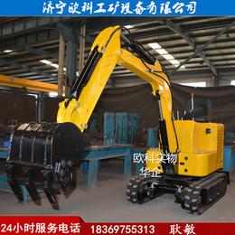 OKXW-10微型挖掘机国产1吨履带挖掘机