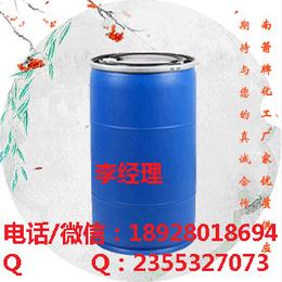 EDTMP钠厂家价格丨22036-77-7