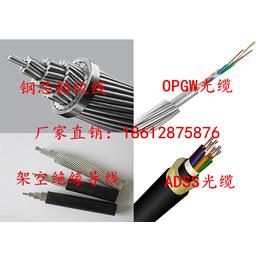 JLB20A-150铝包钢绞线 国标正品出厂价格 征帆线缆