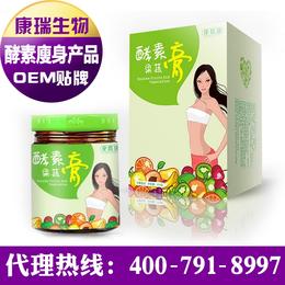 酵素果蔬膏代理 女性美容养颜 湖北生产厂家oem贴牌代加工