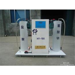 医院废水处理_山东汉沣环保_医院废水处理行业标准
