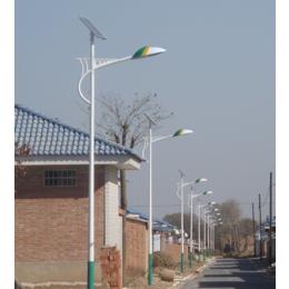 美丽乡村太阳能路灯 扬州专业生产太阳能路灯厂家