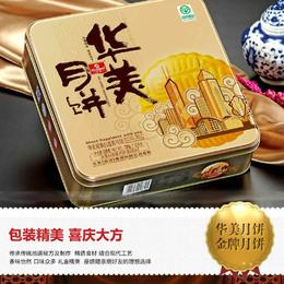 重庆市九龙坡区广式月饼 华美月饼代加工 华美员工月饼预定