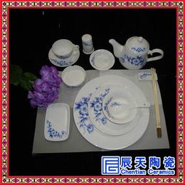 宴会餐具 景德镇陶瓷餐具酒店高级宴会摆台餐具西餐具套装