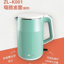 中联1.5升开水杯水壶电热杯