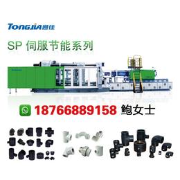 PVC塑料管件生产设备 塑料管件生产设备