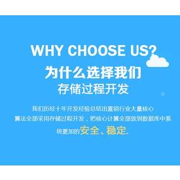 黑龙江双轨制拆分盘直销系统 互助拆分盘开发公司