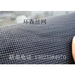墙外保温钢丝网 环森丝网现货批发