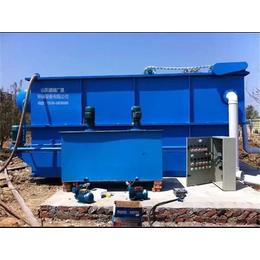 生产废水处理设备_山东汉沣环保_生产废水处理设备厂家