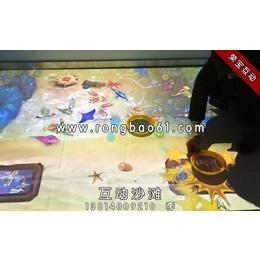 互动投影沙滩-室内投影沙滩-室内儿童沙滩-投影沙滩捕鱼
