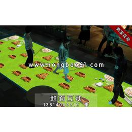 地面互动投影-地面互动式投影-儿童互动投影