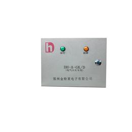 电气火灾报警_【金特莱】(图)_电气火灾报警系统品牌