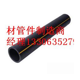 山西省朔州市新国标HDPE燃气管材管件山西煤层气管材管件