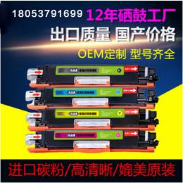 济宁卖惠普HP激光彩色打印机彩色硒鼓粉盒碳粉电话实体店销售