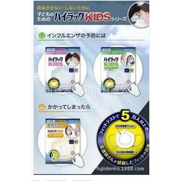 日本兴研N95标准儿童防PM2.5防流感口罩藤井机械代理低价