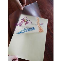 透明 不干胶 牛皮纸不干胶标签打印机
