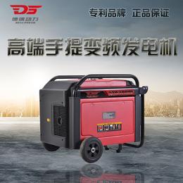5KW变频汽油发电机价钱