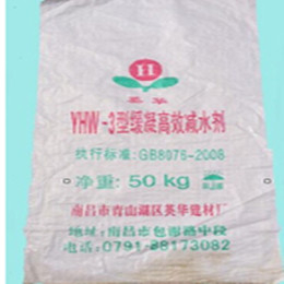 YHW3型缓凝减水剂