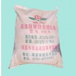 UEA型混凝土膨胀剂_求购混凝土膨胀剂_高性能混凝土膨胀剂缩略图