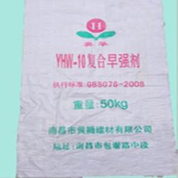YHW10型复合早强剂_复合早强超早强剂