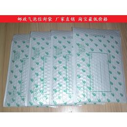 印刷气泡袋色珠光膜印刷气泡袋可定制价格实惠