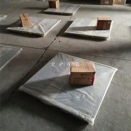 江苏1.2x1.5m仓库电子地磅秤