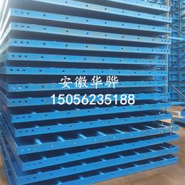 长期供应厂家直销承台模板平模桥梁定型钢模板