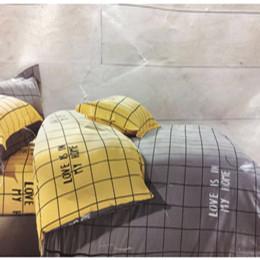 爱心布艺家纺-床上用品订做