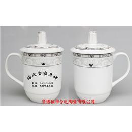 供应企业年终会议礼品茶杯定制 年终礼品茶杯