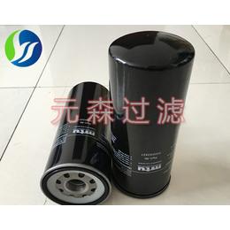 供应MTU滤芯X00042421柴油滤芯