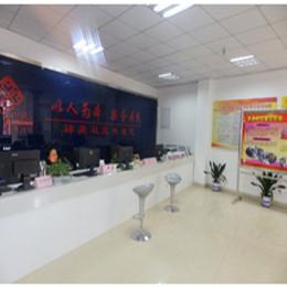 祥荣社区服务中心