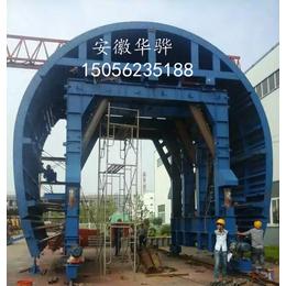 铁路隧道台车钢模板公路隧道台车模板管廊台车模板