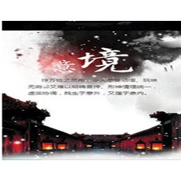 供應南昌華夏裝飾-園林景觀