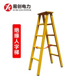 各种优质绝缘梯子宇通厂家现货供应 量大从优