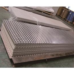 耐磨1050纯铝花纹板广东伟昌供应防锈铝1060铝花纹板
