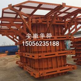 桥梁定型钢模板异型模板厂家直销