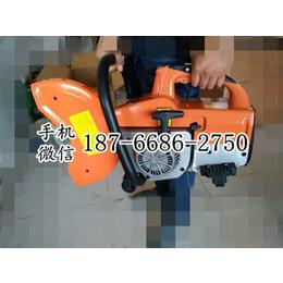 甘肃平凉手持汽油内燃切割机 多功能切割设备 水泥混凝土切割机