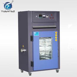 环境试验箱 工业烤箱 高温干燥 塑胶烘烤 烤箱厂家