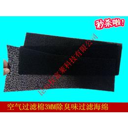 海绵状活性炭过滤棉工业废气喷漆房尾过滤