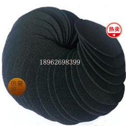 活性炭纤维棉去异味除臭