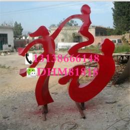 树脂不锈钢一家三口红彩带福字人物抽象雕塑广西玻璃钢剪影摆件
