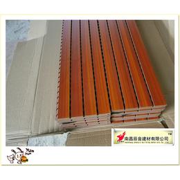 黔南槽木线条装饰吸声板