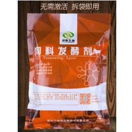 饲料发酵剂菌种豆渣泔水豆粕玉米秸秆粗饲料高效发酵剂