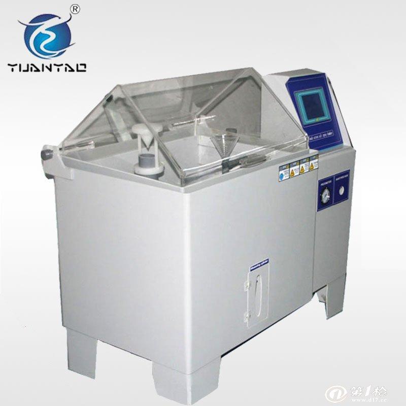 定做环境试验箱 盐水喷雾试验箱 电子表面腐蚀试验 老化试验箱