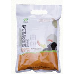 供应有机肥厂粪便秸秆快速腐熟生物发酵剂 有机肥发酵剂缩略图