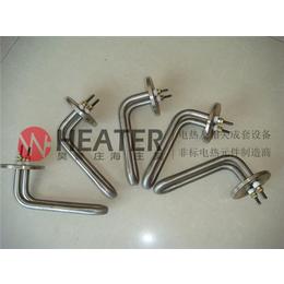 上海昊誉机械供应L型不锈钢法兰电热管 支持非标订货 质优价廉