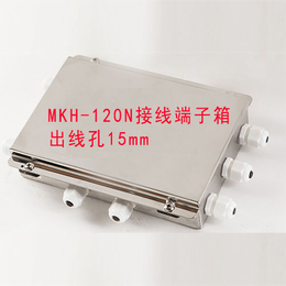 供应MKH-120N接线端子箱