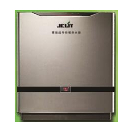 供暖小锅炉金坤万远蓄能供暖超导热水机一天10元钱