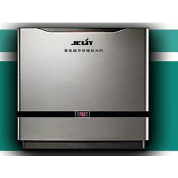 供暖锅炉金坤万远蓄能供暖超导热水机费用低的节能锅炉